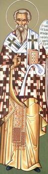 Свети свештеномученик Вавила