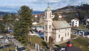 Црква Светог Илије (Илијаш)