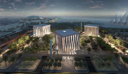 Гради се центар нове глобалне религије
