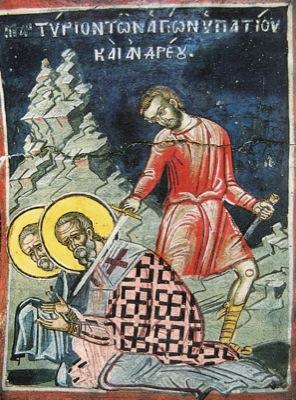 Свештеномученици Ипатије, епископ ефески и Андреј презвитер