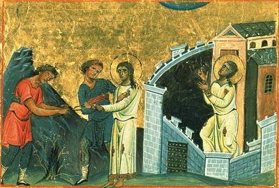 Света мученица Домника