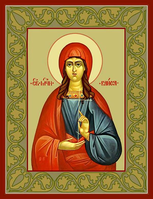Света мученица Ираида