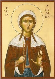 Света новомученицa Акилина