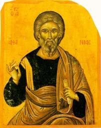 Свети апостол Ананија