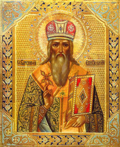 Свети Гурије епископ Казански и Варснуфије епископ Тверски