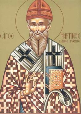 Свети Мартин, папа римски