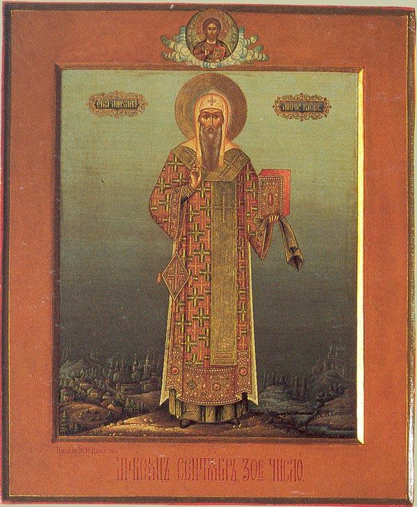 Свети Михаил, први митрополит кијевски