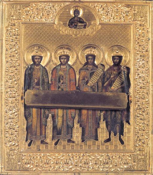 Свети мученици Дада и Говделај