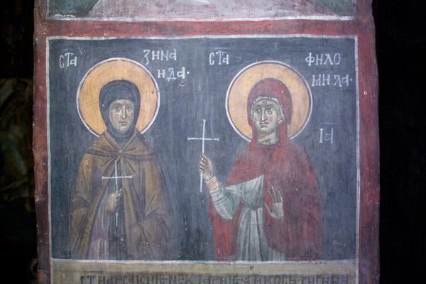 Свети мученици Зинаида и Филонида