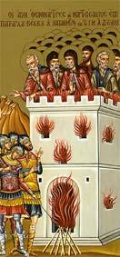 Свети мученици зографски