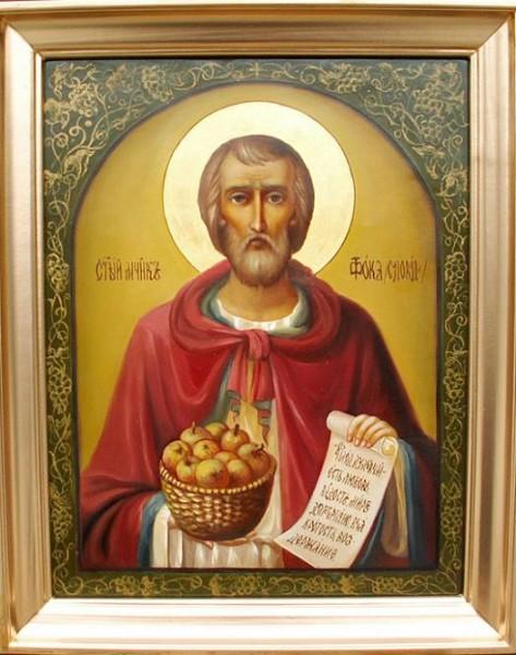 Свети мученик Фока Баштован