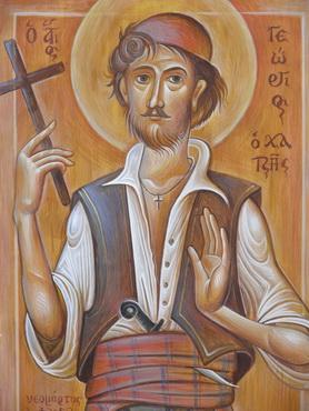 Свети новомученик Хаџи-Георгије