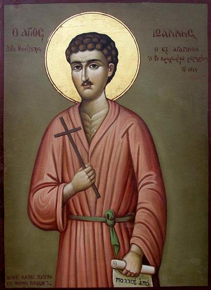 Свети новомученик Јован