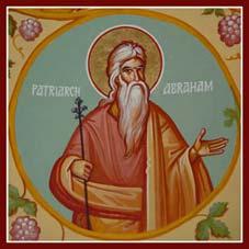 Свети праведници Аврам и Лот