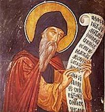 Свети преподобни Козма Мајумски