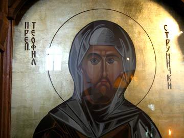 Свети преподобни Теофил, исповедник