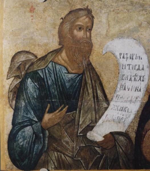 Свети пророк Варух
