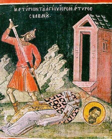 Свети свештеномученик Силуан и 40 мученика