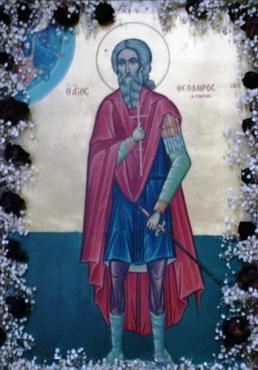 Свети великомученик Теодор Гаврас